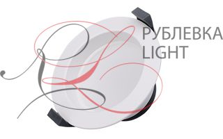 Светильник IM-115WH-Cyclone-10W White