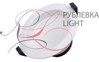 Светильник IM-125WH-Cyclone-10W White