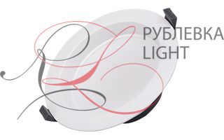 Светильник IM-165WH-Cyclone-18W White