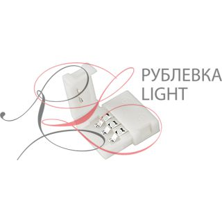 Соединитель ARLIGHT-023950 FIX-MIX-10mm [3-pin]