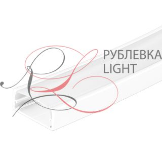 Профиль ARLIGHT-024379 ARH-WAVE-2000 WHITE