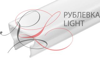 Экран ARLIGHT-018874 ARH-WIDE-(B)-H20-2000 TPZ Opal-PM