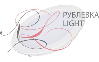 Светильник ARLIGHT-021436 DL-BL145-12W White