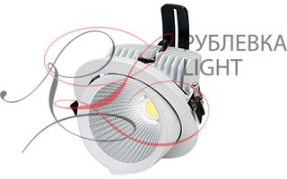 Светильник ARLIGHT-023683 LTD-150WH-EXPLORER-30W Day White 38deg