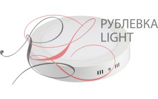 Светильник ARLIGHT-019551 SP-R145-9W Warm White