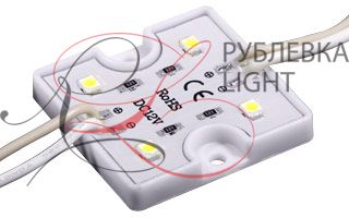 Модуль герметичный ARLIGHT-015412 PGM-3528-4 White 12V