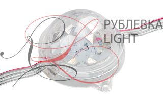 Флэш-модуль ARLIGHT-018481 ARL-D50-6LED-2811 RGB 12V Diamond