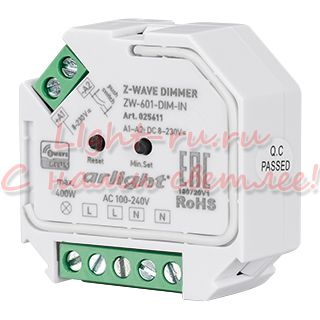 Диммер ARLIGHT-025611 INTELLIGENT ARLIGHT ZW-601-DIM-IN [100-240V, 1x2A]