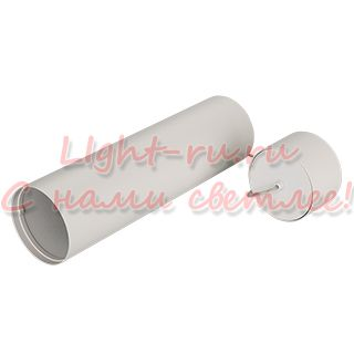 Корпус ARLIGHT-024237 SP-POLO-HANG-LONG300-R85 [WH, 1-3, 350mA]