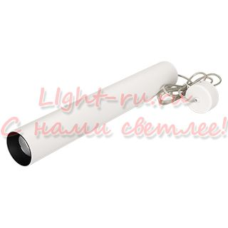 Светильник ARLIGHT-027363 SP-POLO-HANG-LONG450-R65-8W Warm3000 [WH-BK, 40 deg]