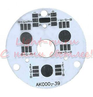 Плата ARLIGHT-027725 D44-3E RGB Emitter [3x LED, AK000-39]
