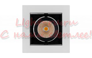 Светильник ARLIGHT-024126 CL-KARDAN-S102x102-9W Warm [WH-BK, 38 deg]
