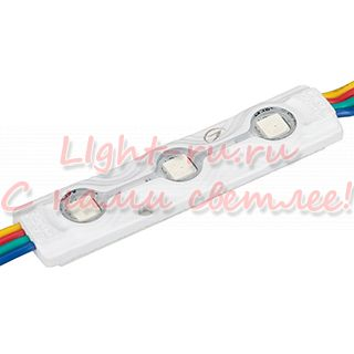 Модуль герметичный ARLIGHT-026540 ARL-ORION-R07-12V RGB [5050, 3 LED]