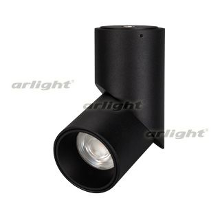 Светильник ARLIGHT-025457 SP-TWIST-SURFACE-R70-12W Warm3000 [BK, 30 deg]