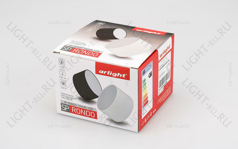 Светильник ARLIGHT-022225 SP-RONDO-120A-12W White