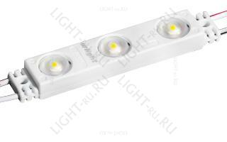 Модуль герметичный ARLIGHT-018025 ARL-L2835P-3-12V White 160 deg