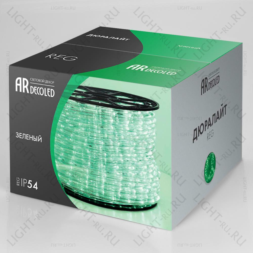 Дюралайт ARLIGHT-024612 ARD-REG-STD Green [220V, 36 LED/m, 100m]