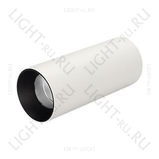 Светильник ARLIGHT-027515 SP-POLO-SURFACE-R65-8W White5000 [WH-BK, 40 deg]