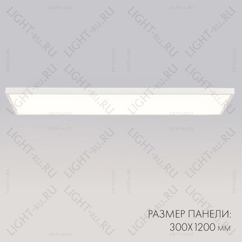 Набор ARLIGHT-027830 SX3012 White